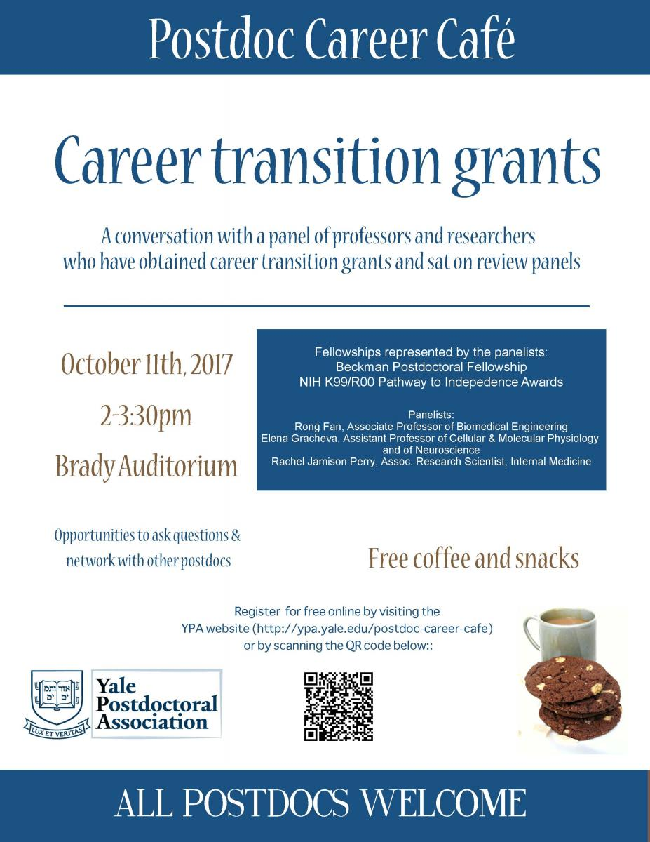 YPA Career Cafe 2017: Career transition grant | Yale